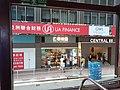 HK Tram tour view Hong Kong Island North September 2020 SS2 17.jpg