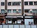 HK Tram tour view Sheung Wan 德輔道中 Des Voeux Road Central August 2018 SSG 27.jpg