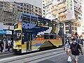 HK WC 灣仔 Wan Chai 莊士敦道 Johnston Road tram body ads October 2020 SS2 01.jpg