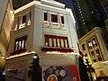 HK Wan Chai night Lee Tung Avenue Queen's Road East Dec-2015 DSC (1).JPG