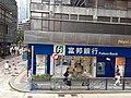HK tram 118 view Sheung Wan Des Voeux Road Central shop Fubon Bank Rumsey Street September 2020 SS2.jpg