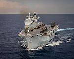 HMS Ocean in the Mediterranean MOD 45161047.jpg
