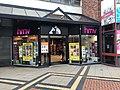 HMV, 13-15 Smithford Way, Coventry.jpg