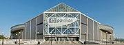 HP Pavilion (angle)