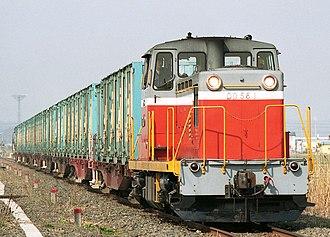 Hachinohe Rinkai Railway Line - DD56 diesel locomotive