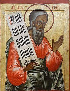 Haggai Hebrew prophet