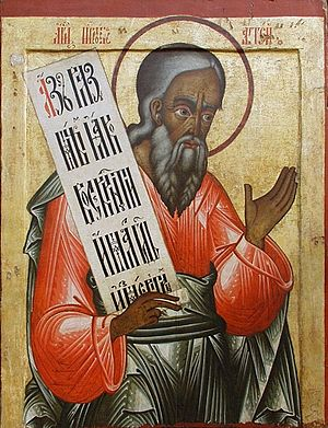 Haggai - Russian icon of Haggai, 18th century (Iconostasis of Kizhi monastery, Karelia, Russia).