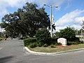 Hal Brady Recreation Complex entrance.JPG