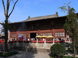 Pingyao - Image: Hall of Great Acomplishement in the Confucious Temple of Pingyao