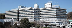 Hamamatsu Medical center.JPG