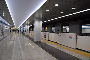 Haneda Airport International Terminal Station - The Keikyu platforms