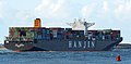 Hanjin Green Earth (ship, 2013) 002.jpg