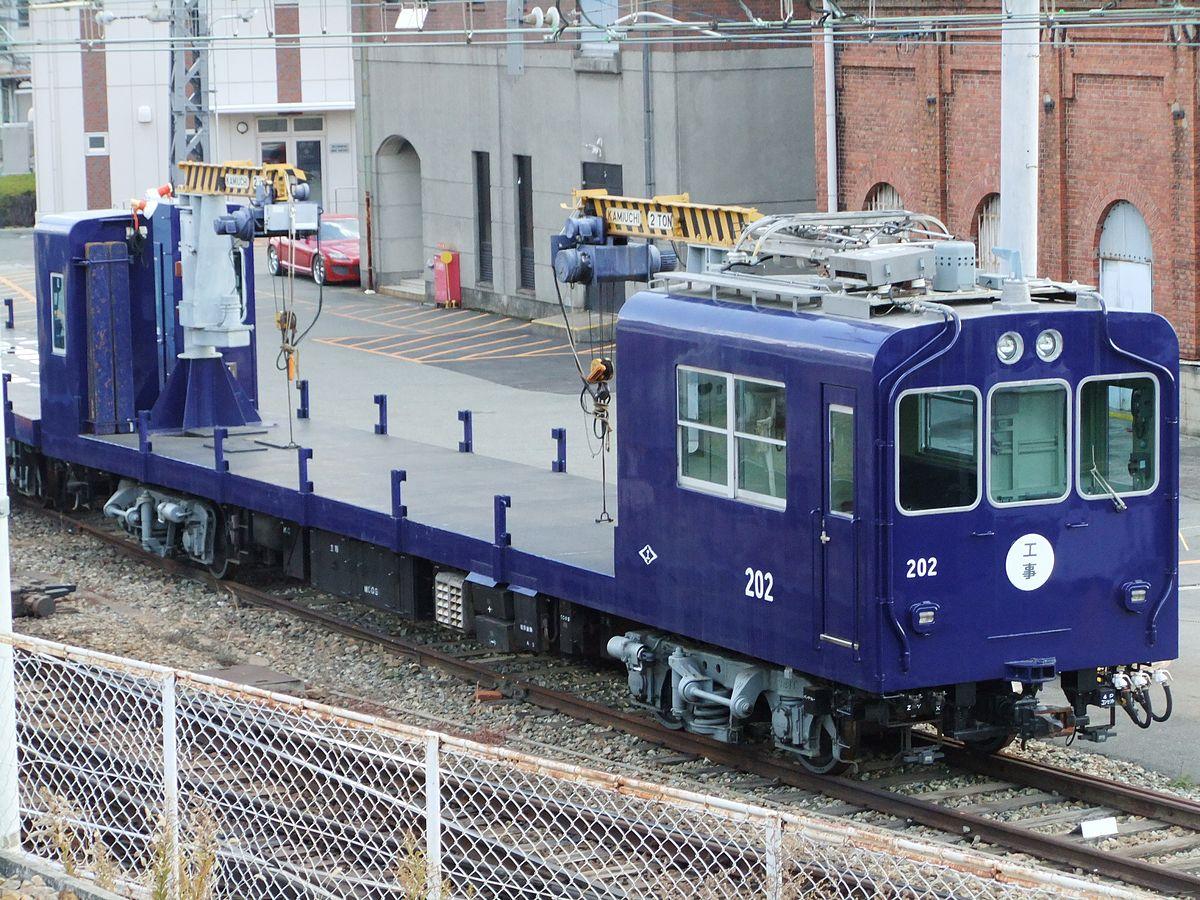 阪神201・202形電車 - Wikipedia