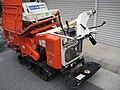 Harvester ZH501.jpg
