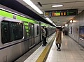 Hatsudai Station-3.jpg