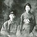 HatsuyoIto1.jpg