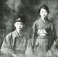 川端康成 - Wikipedia