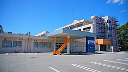 Headquarters of the Cable Networks Akita 20190815.jpg
