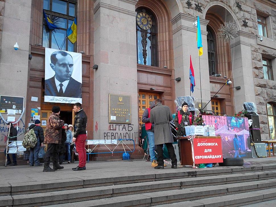 Headquarters of the Euromaidan revolution