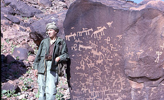 Henri Lhote - In this 1967 photo, Henri Lhote poses next to rock art in the Sahara Desert of Mauritania.