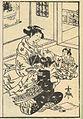 Hiden Senbazuru Orikata-S11-2.jpg