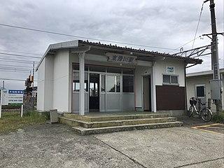 Higashi-Namerikawa Station Railway station in Namerikawa, Toyama Prefecture, Japan