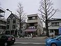 Higashiasakawamachi, Hachioji, Tokyo 193-0834, Japan - panoramio (229).jpg