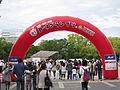Himeji B-1 Grand Prix May 2011 01.jpg