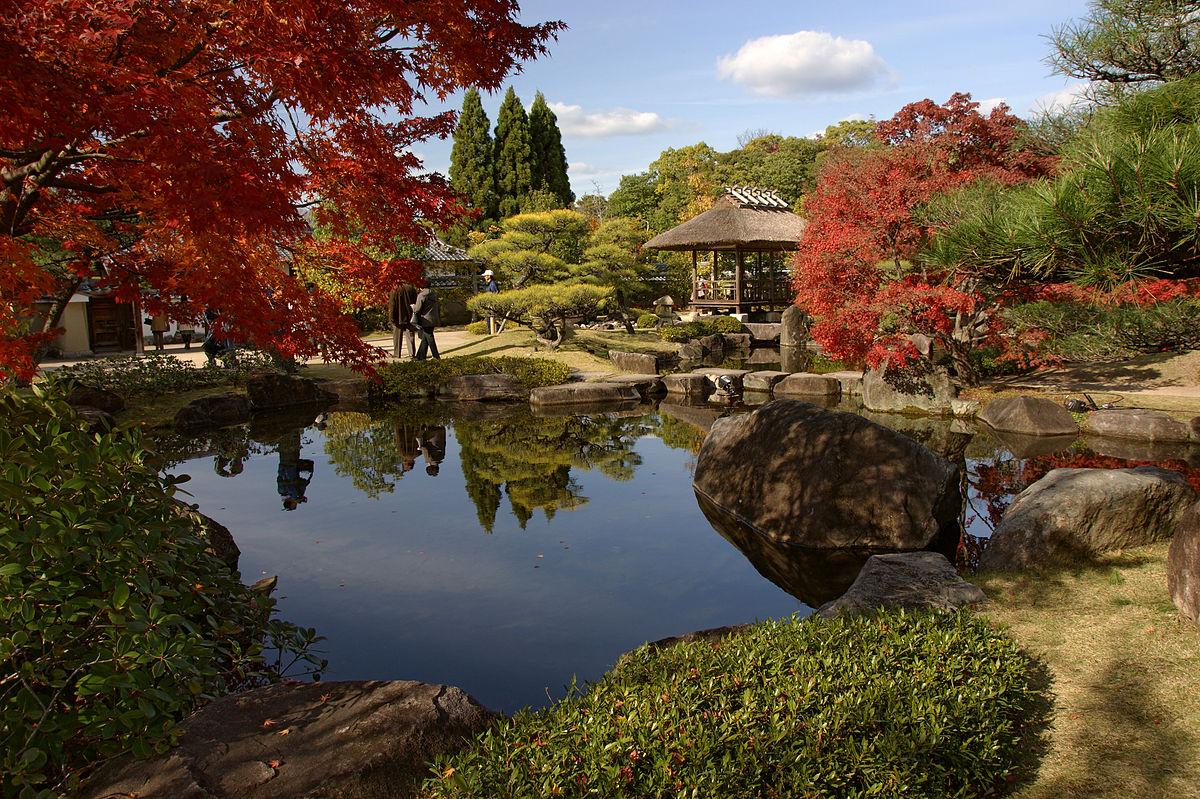 Koko-en Garden - Wikipedia