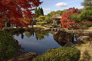 Koko-en Garden - Koko-en Garden.