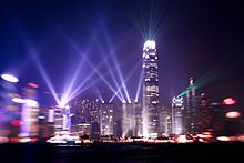 Hk-Symphony of Lights 3420.jpg