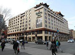 Restaurants Asiatiques Saint Hilaire Saint Mesmin