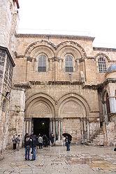 Holy Sepulchre parvis 2010 2.jpg
