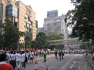 Hong Kong 1 July marches - Hong Kongers walked out of their holiday (photo taken outside Hong Kong Central Library)