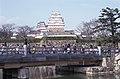 Honmachi, Himeji, Hyogo Prefecture 670-0012, Japan - panoramio (31).jpg