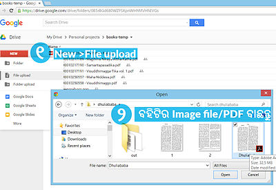 How to convert text from image using Google's OCR - Step 01.jpg