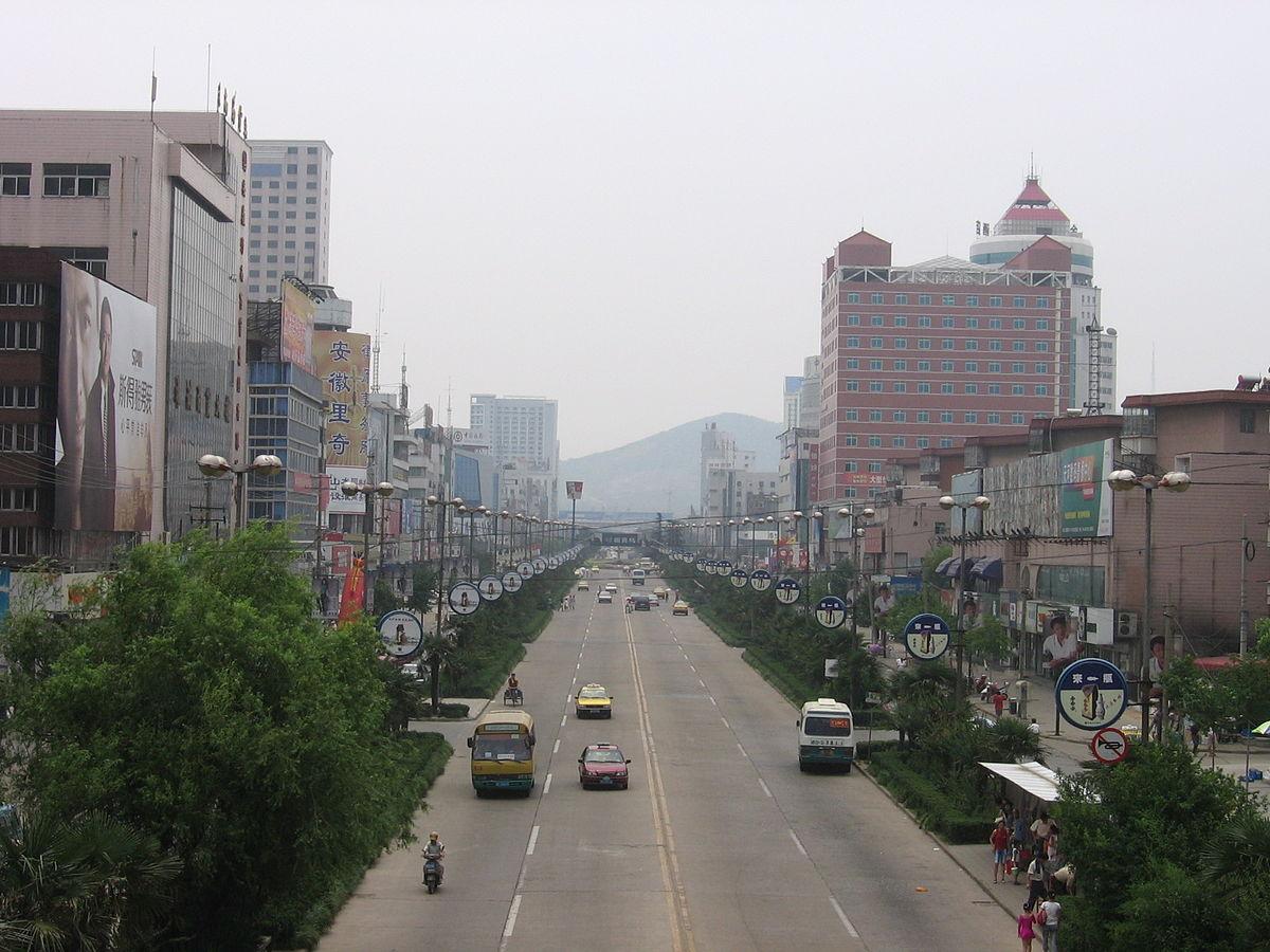 Huainan City