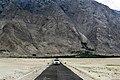 Huge Mountains shigar valley.jpg