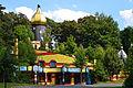 Hundertwasserhaus, Grugapark Essen.jpg