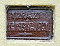 Hydrographic benchmark (Budapest-03 Lajos u 168).jpg