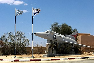 IAI Kfir - IAI Kfir C.1 at the entrance to Ovda Israeli Air Force Base