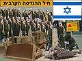 IDF-engineering01.jpg