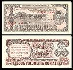 IND-23-Republik Indonesia-25 Рупия (1947) .jpg