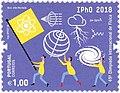IPhO-2018 blue stamp.jpg