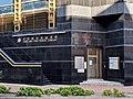 ITsim Sha Tsui LibraryMG 20201015 154210.jpg