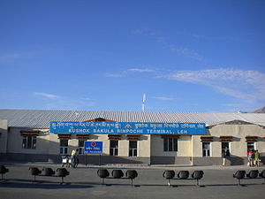 Kushok Bakula Rimpochee Airport - Image: IXL Front 2010