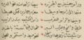 Ibn Majid Maydh.png