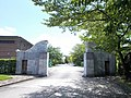 Ikeno-okuen marble gate.jpg