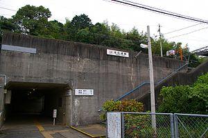 Ikenoura Station - Ikenoura Station