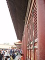 In the Forbidden City 01.jpg